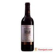 Bordes-Red-Bordeaux-1