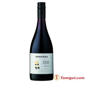 Single-Vineyard-Pinot-Noir-1