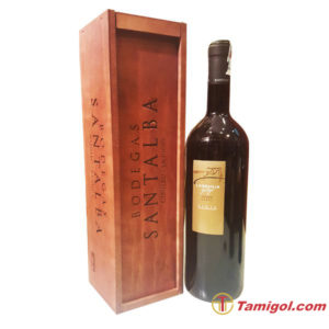 Lagranja-1500ml