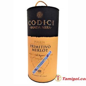 vang-bich-CODICI-1